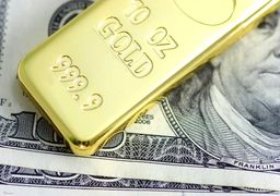 نرخ ارز، دلار، طلا، یورو امروز دوشنبه 18 /01/ 99 | قیمت ارز کاهش یافت و طلای جهانی افزایش یافت + جدول
