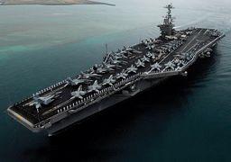 ورود مجدد ناو جنگی آمریکا به خلیج فارس