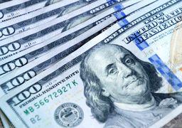 قیمت دلار امروز سهشنبه ۱۳۹۸/۱۱/۲۹ | صعود دلار به بالاترین سطح قیمتی در 9 ماه گذشته