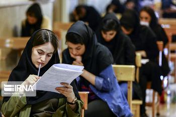 طرح دوفوریتی عجیب نمایندگان برای لغو کنکور ارشد؛ تحصیل در مقطع فوق لیسانس تنها بر مبنای رشته لیسانس امکانژذیر میشود