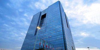 تکذیب بانک مرکزی مبنی بر تغییر در شرایط و نرخ سپردهها