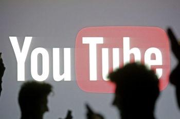 دنیای یوتیوب و چالشهای آن