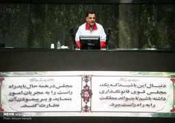 تصاویر مجلس در خصوص بررسی وضعیت استان های سیل زده