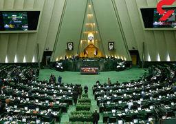نمایندگان با کلیات طرح اصلاح بودجه ۹۷ موافقت کردند