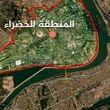 فوری: شلیک موشک به الخضرای بغداد، آژیر خطر در سفارت آمریکا