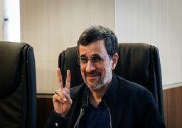 احمدی نژاد هم در چالش عکس ۱۰ ساله شرکت کرد+عکس
