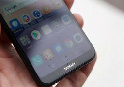 هواوی رکورد فروش تلفن های هوشمند چینی را شکست