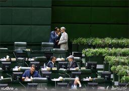 تصویب کلیات لایحه مربوط به سامانه صندوق فروش