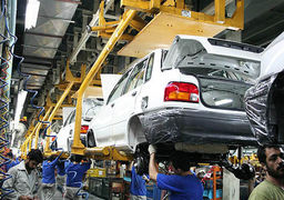 خودروهایی که پارسال با قیمت پراید امسال میتوانستیم بخریم +جدول قیمت