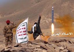 العرب: حمله اخیر حوثی ها یه پایتخت عربستان، پیغامی از ایران به همراه داشت
