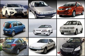 آخرین قیمت خودروهای داخلی و خارجی امروز 1398/09/26 | پراید در مرز 54 میلیون! +جدول