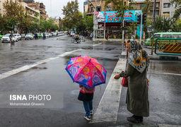 پیش بینی هوای بارانی برای تهران