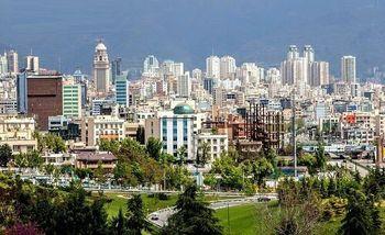 مسکن هم در تهران مرز روانی را شکست!/معرفی ارزانترین و گرانترین مناطق پایتخت