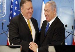 پمپئو همه درخواستهای نتانیاهو را پذیرفت