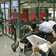 برآیند منفی «بازگشایی»ها در بورس تهران