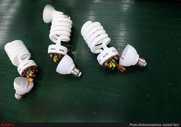 معایب و عوارض لامپ های کم مصرف
