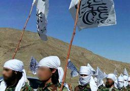 کدام مناطق افغانستان در دست طالبان و داعش است؟ + نقشه