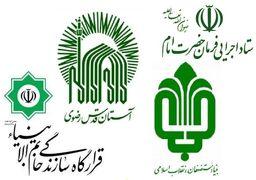 سهم نهادهای عمومی غیردولتی از اقتصاد ایران چقدر است؟