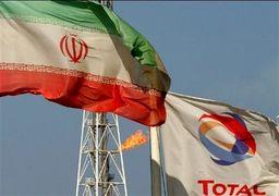 دفتر توتال در ایران فعال شد
