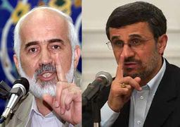 شرح تخلفات یا کیفر خواست علیه احمدی نژاد؟