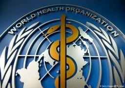 سازمان جهانی بهداشت تا چه اندازه در همهگیری کرونا مقصر است؟