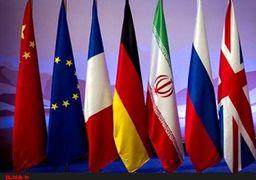 بازتاب رسانه ای گام چهارم کاهش تعهدات برجامی ایران