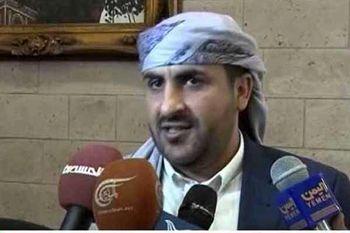 واکنش انصارالله یمن به درخواست آمریکا برای پایان جنگ یمن