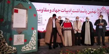 هدیه ویژه رهبر انقلاب به حاج حسین یکتا