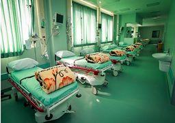 بررسی آخرین بروزرسانی آمار رسمی وزارت بهداشت ایران در باره بحران کرونا؛ کاهش تعداد مبتلایان در 6 روز متوالی