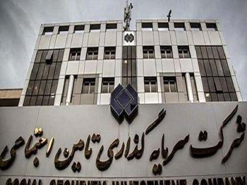 خبر مهم یک مقام عالی بورسی درباره بازگشایی «شستا»