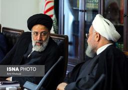 تصاویر جلسه شورای عالی اقتصادی با حضور روحانی، رئیسی و لاریجانی