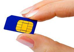 هک گسترده سیم کارت های موبایل