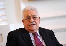 تشکیلات خودگران فلسطین برای صلح با اسرائیل اعلام آمادگی کرد