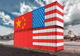 چین وارد تله تجاری آمریکا شده است؟