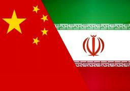 طرح چین برای سرمایه گذاری 3میلیارد دلاری در نفت و گاز ایران