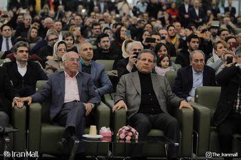 ایرانمال میزبان تلاشگران برتر ایران