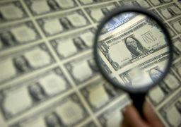 قیمت دلار در صرافی ها در ساعت 14:45 + جدول ارز و سکه