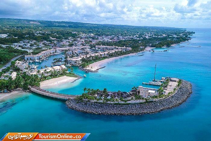 باربادوس(میان دریای کارائیب و اقیانوس اطلس شمالی)