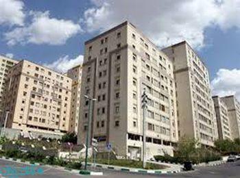 قیمت آپارتمان در دهکده المپیک + جدول