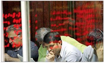 چهار عامل افت دیروز سرعت رشد بورس تهران