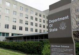 آمریکا بودجه یک گروه برانداز نظام ایران را قطع کرد