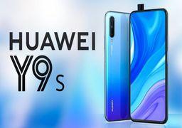 تفاوتها و شباهتها در یک قاب؛ مقایسه قابلیتهای Huawei Y۹ Prime ۲۰۱۹ و Huawei Y۹S