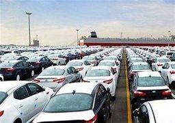 واکنش رئیس شورای رقابت به مصوبه جدید مجلس در خصوص قیمت خودرو