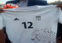 اعتراض محیط زیست به حذف یوز از پیراهن تیم ملی