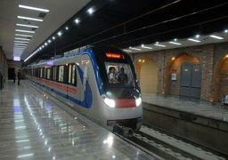 مترو تهران تعطیل می شود ؟