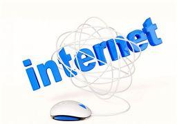 جمع آوری اینترنتی پول برای کارمندان بیکارشده دولت