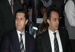 پسران حسنی مبارک با قید وثیقه آزاد شدند