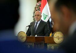 حیدر العبادی: با تحریمهای آمریکا علیه ایران همراهی نخواهیم کرد