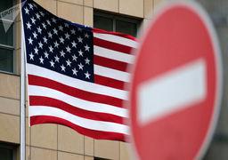 اعلام جرم علیه ۲ مدیر ارشد شرکت ایرانی به اتهام دور زدن تحریمهای آمریکا