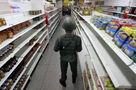 پشت پرده « بازار سیاه » در اقتصاد بحران زده ونزوئلا